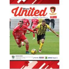 HYUFC v Chesham United