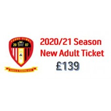 HYUFC Season Ticket - NEW - Adult